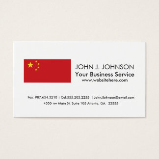 China Flag Business Card