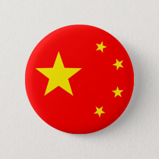 "China Flag ""Classic"" 2 Inch Round Button"