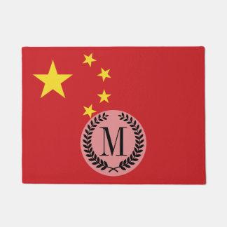 China Flag Doormat
