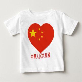 China Flag Heart Baby T-Shirt