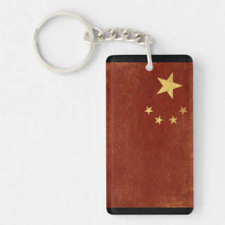 China Flag Key Chain Souvenir
