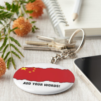 China Flag Keychain