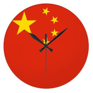 China Flag Large Clock