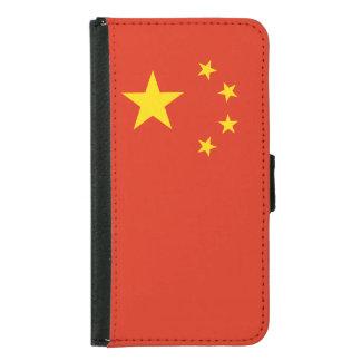 China Flag Samsung Galaxy S5 Wallet Case
