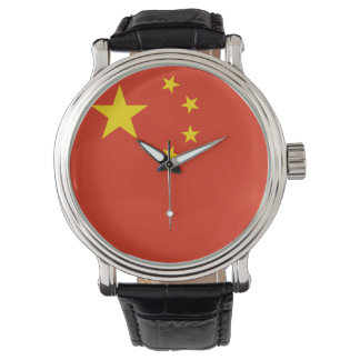 China Flag Watch