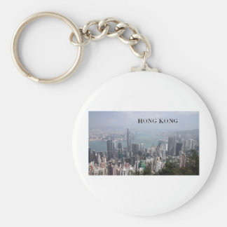 China, Hong Kong (St.K) Basic Round Button Keychain