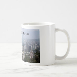 China, Hong Kong (St.K) Coffee Mug