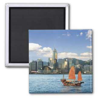China; Hong Kong; Victoria Harbour; Harbor; A Magnet