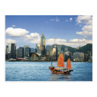 China; Hong Kong; Victoria Harbour; Harbour; A Postcard