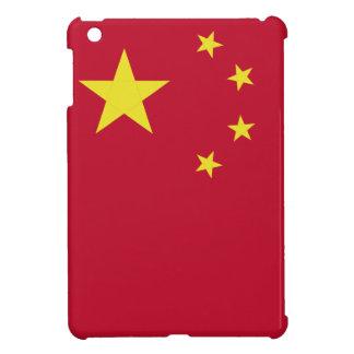China iPad Mini Cover