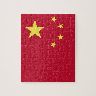 China Jigsaw Puzzle