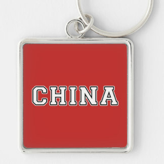 China Keychain