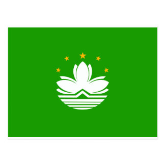 China Macao Flag Postcard
