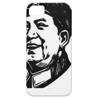 China Mao symbol iPhone 5 Cover