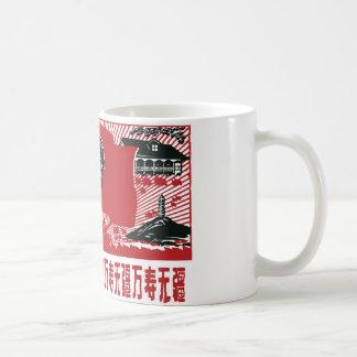 China Mao Zedong Coffee Mug