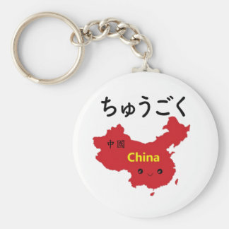 China map emoji keychain