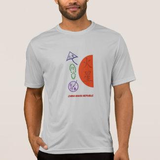 China Mars Republic Go shirt