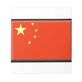 China Notepad