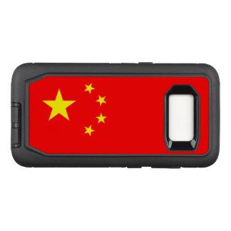 China OtterBox Defender Samsung Galaxy S8 Case