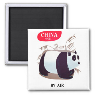 China Panda travel poster Square Magnet