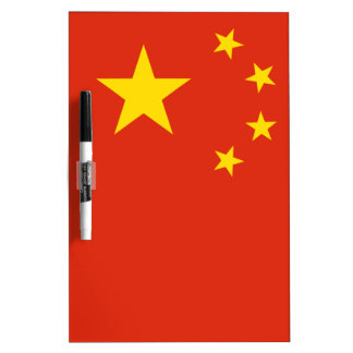 China - People's Republic of China - 中华人民共和国 Dry-Erase Whiteboards