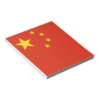 China - People's Republic of China - 中华人民共和国 Notepad