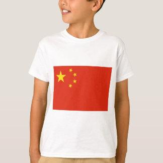 China - People's Republic of China - 中华人民共和国 T-Shirt