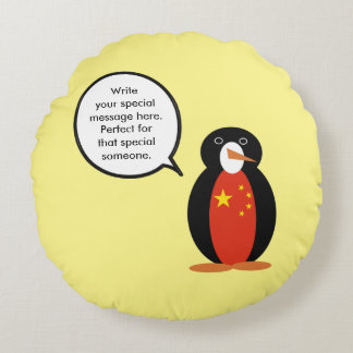 China People's Republic Penguin Round Pillow