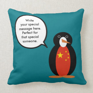 China People's Republic Penguin Throw Pillow