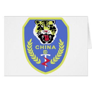China PLA 39th Army Shenyang Military Region Speci Card