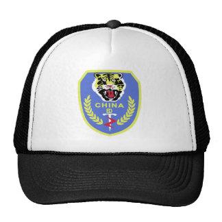 China PLA 39th Army Shenyang Military Region Speci Trucker Hats