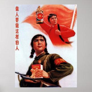 China Propaganda Print