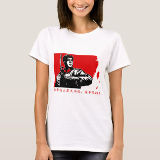 China Revolution T-Shirt