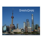 China Shanghai City Scene Bund Area View Postcard
