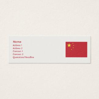 China - Skinny Mini Business Card