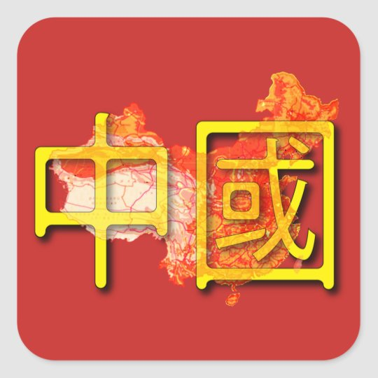 China Square Sticker