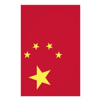 China Stationery