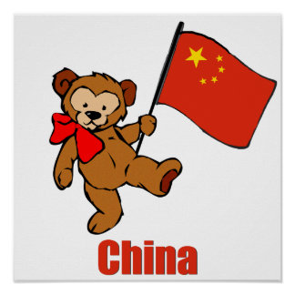 China Teddy Bear Poster