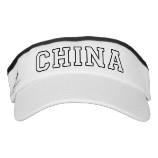 China Visor
