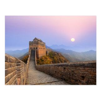 China's Great Wall Postcard