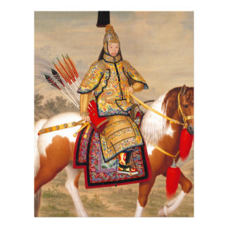 China's Qianlong Emperor 乾隆帝 in Ceremonial Armour Letterhead
