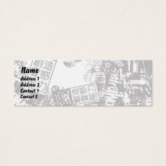 Chinatown - Skinny Mini Business Card