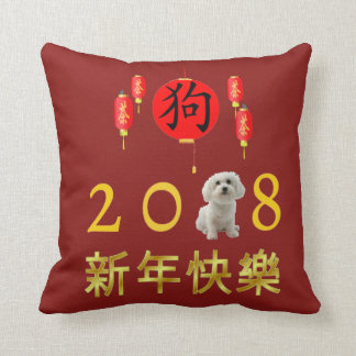 Chinese 2018 Year Of The Dog With The Bichon Frise Throw Pillow