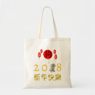 Chinese 2018 Year Of The Dog With The Bichon Frise Tote Bag