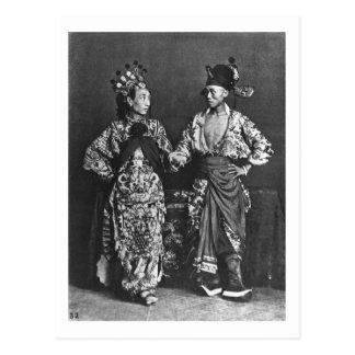 Chinese actors, c.1870 (b/w photo) postcard