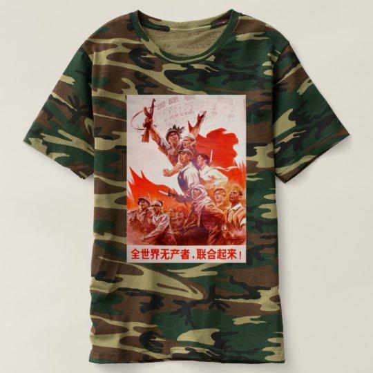 Chinese Art Poster T-shirt