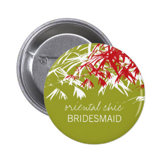 Chinese Bamboo Leaves Tree Nature Wedding Name Tag 2 Inch Round Button