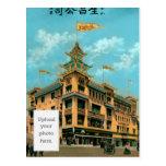 Chinese Bazaar Postcard