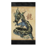 Chinese Blue Dragon Profile Cards Business Card