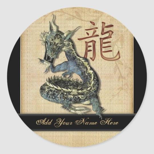 Chinese Blue Dragon Round Bookplate Stickers
